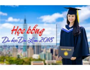 Thông báo về buổi giới thiệu học bổng trường ĐH Quốc gia Chiao Tung (NCTU)