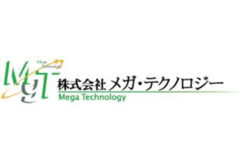 Tuyển dụng sinh viên làm việc tại Nhật Bản